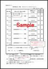 youshiki4-5-sample